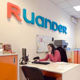 Ruander 1